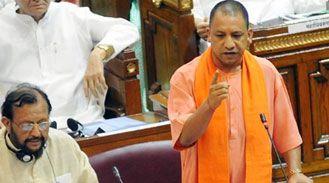 Yogi adityanath in assembly