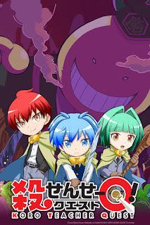 Koro-sensei Quest! 5 sub español online