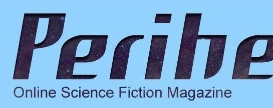 Perihelion Science Fiction