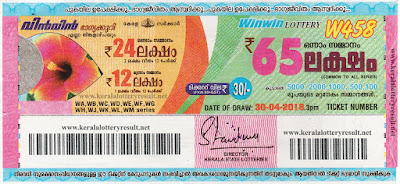 lottery W 458 results 30-04-2018, win win lottery W 458, live win win lottery W-458, win win lottery, kerala lottery today result win win, win win lottery (W-458) 30/04/2018, W   458, W 458, win win lottery W458, win win lottery 30.4.2018, kerala lottery 30.4.2018, kerala lottery result 30-4-2018, kerala lottery result 30-4-2018, kerala lottery result win win,   win win lottery result today, win win lottery W 458, www.keralalotteryresult.net/2018/04/30 W-458-live-win win-lottery-result-today-kerala-lottery-results, keralagovernment,   result, gov.in, picture, image, images, pics, pictures kerala lottery, kl result, yesterday lottery results, lotteries results, keralalotteries, kerala lottery, keralalotteryresult, kerala   lottery result, kerala lottery result live, kerala lottery today, kerala lottery result today, kerala lottery results today, today kerala lottery result, win win lottery results, kerala lottery   result today win win, win win lottery result, kerala lottery result win win today, kerala lottery win win today result, win win kerala lottery result, today win win lottery result, win win   lottery today result, win win lottery results today, today kerala lottery result win win, kerala lottery results today win win, win win lottery today, today lottery result win win, win win   lottery result today, kerala lottery result live, kerala lottery bumper result, kerala lottery result yesterday, kerala lottery result today, kerala online lottery results, kerala lottery   draw, kerala lottery results, kerala state lottery today, kerala lottare, kerala lottery result, lottery today, kerala lottery today draw result, kerala lottery online purchase, kerala   lottery online buy, buy kerala lottery online