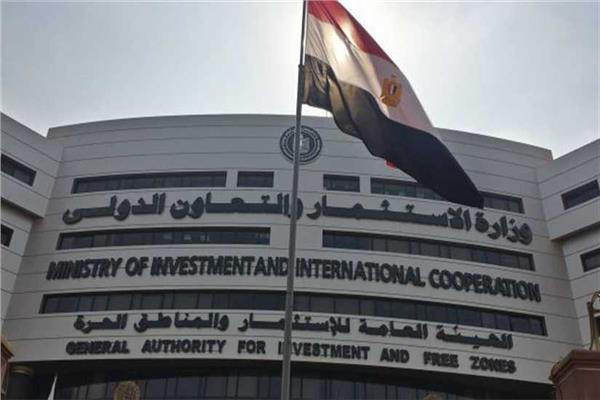 اعلان وظائف وزارة الاستثمار والتعاون الدولي والتقديم حتى 9-4-2019