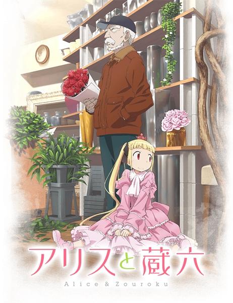 Download Alice to Zouroku Sub Indo Episode 3