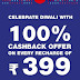 JIO DIWALI OFFER (100% CASHBACK)