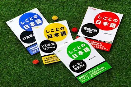 E-Book Shigoto No Nihongo: Bijinesu Manaa-Hen