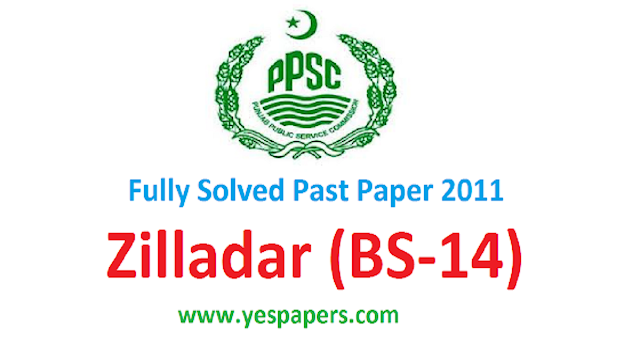 Zilladar Past Papers, Zilladar Job Descriptions, Role of Zilladar, Function of ZIlladar