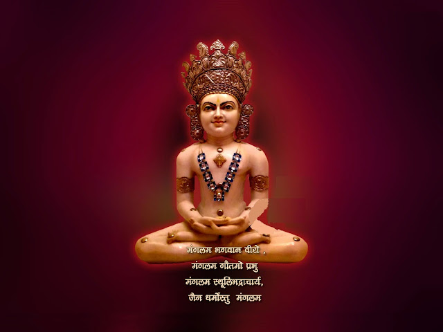 mahavir jayanti special images, mahavir jayanti image, mahavir jayanti image hd, mahavir swami images hd, mahavir swami hd images download, mahavir bhagwan hd images download, mahavir swami 3d images, images of lord mahavir swami, images of mahavir jain, vardhman mahavir images, mahavir swami jayanti image