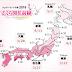 The Ultimate Sakura - Cherry Blossom - Forecast for Japan 2018