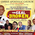 CACYOF Oke-Iye DCC headquarters set for annual 5days crusade