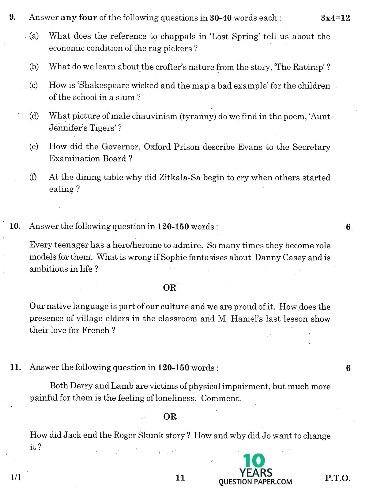 cbse class 12th 2016 English question paper