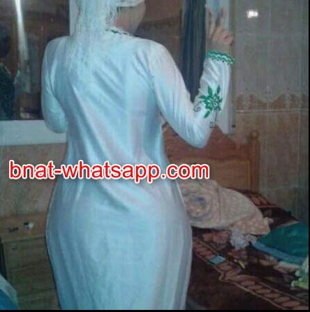 Femme cherche mariage halal