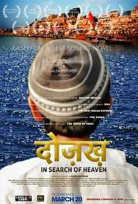 Dozakh in Search Of Heaven 2015 Hindi Full Movie Download 300mb 480p WEB HDRip