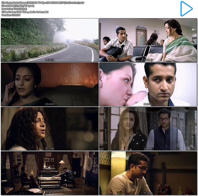Bastu Shaap 2016 Bengali Movie HD Download