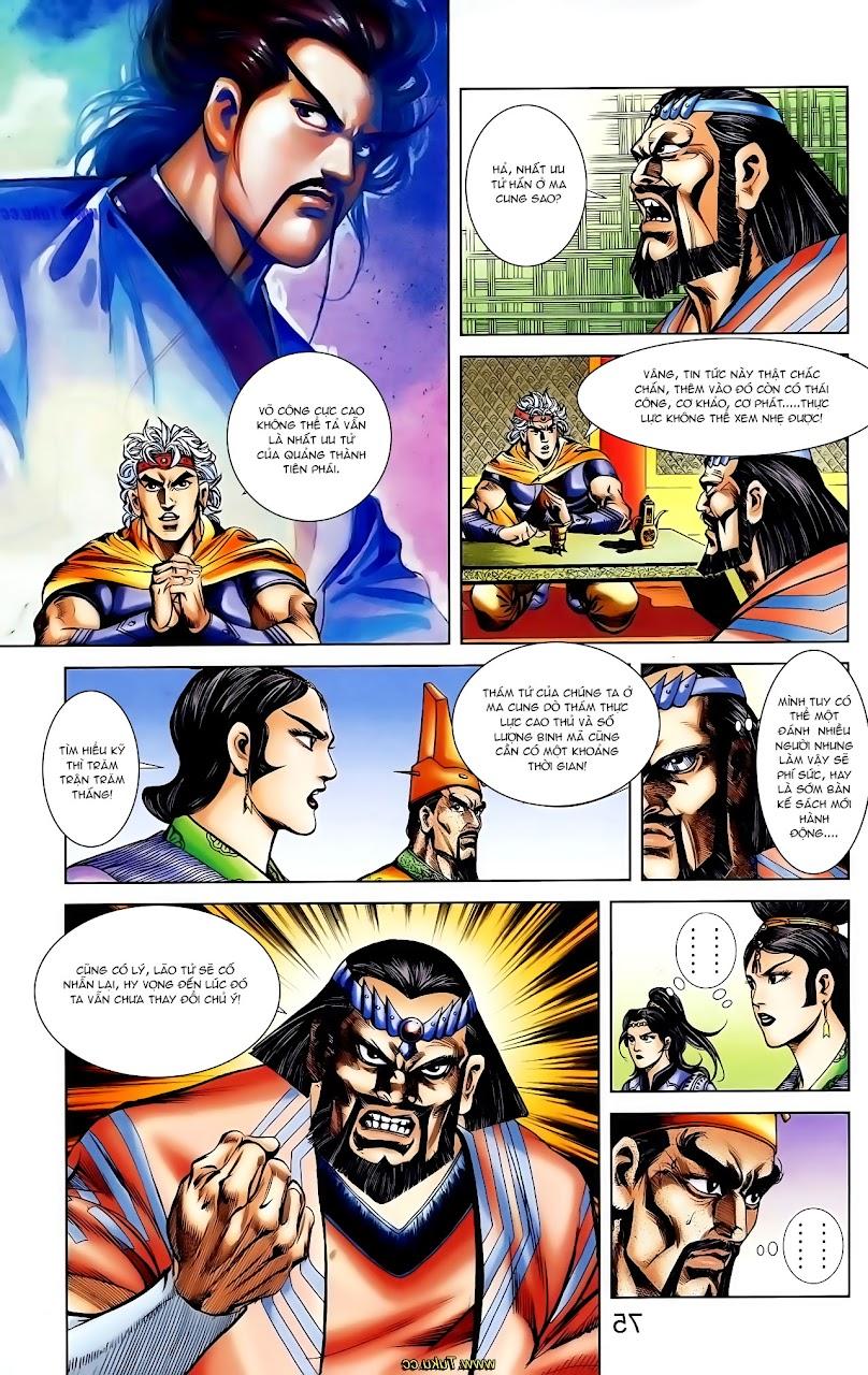 Cơ Phát Khai Chu Bản chapter 111 trang 17