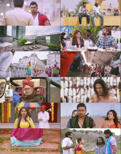 Bharjari Full Movie Download