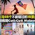 大马98个不能错过的IG景点,趁短假期Cuti-Cuti Malaysia!
