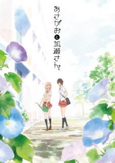 """Próximo clip animado para el manga """"Asagao to Kase-san"""" de Hiromi Takashima"""