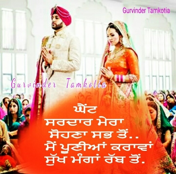 punjabi quotes  pics for whatsapp and facebook