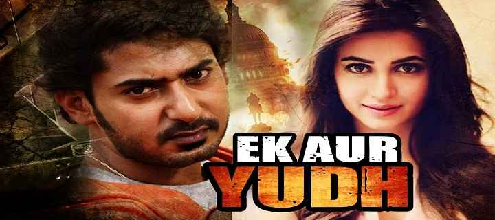 Ek Aur Yudh (Galaate) Hindi Dubbed 480p HD 400mb