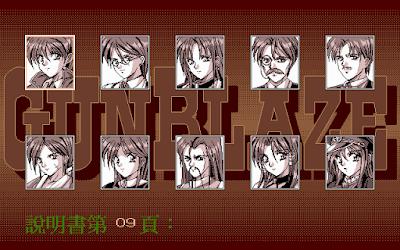 【Dos】美少女特勤隊,畫面精緻唯美的日式RPG!