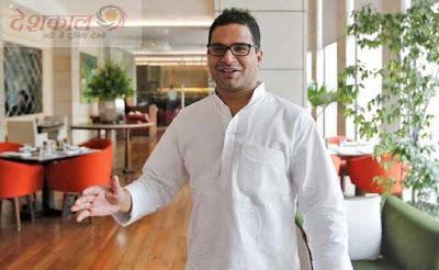Prashant Kishor FAKEएनकाउंटर-deshkaal