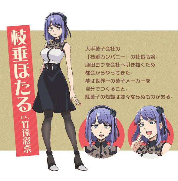 Dagashi Kashi Segunda temporada: Tráiler y diseño de personajes
