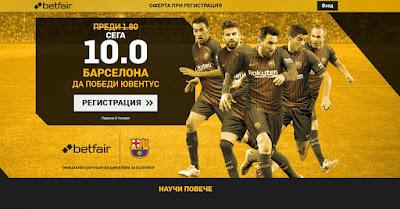 http://bit.ly/BarcelonaPromo_10