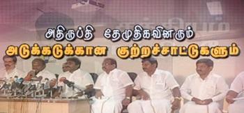 Sathiyam Sathiyame 06-04-2016 Sathiyam Tv