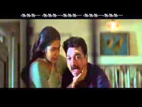 Friends Tamil: ஃபேஸ்புக் கமெண்டுக்கு செம காமெடி படங்கள் ...