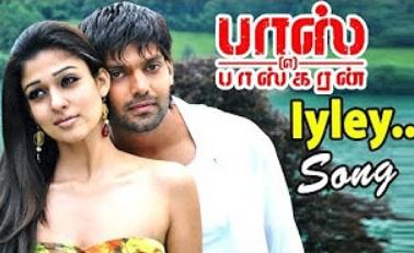 Boss engira Baskaran | Songs | Iyley IyleY Video Song HD | Nayanthara Songs| Arya