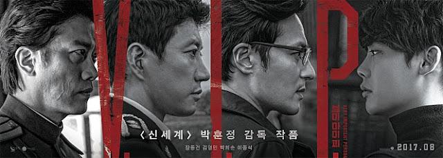 電影《V.I.P.》公開首張電影海報 李鍾碩反派角色令人期待