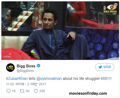 Bigg Boss 11 2nd Episode