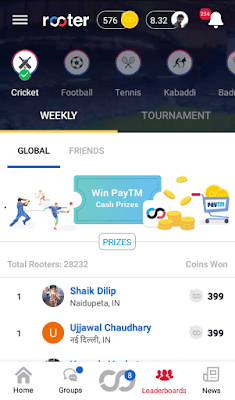 win paytm cash prizes