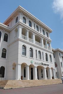 Gerede Belediye Binası