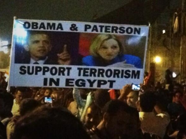 https://i2.wp.com/3.bp.blogspot.com/-zQH_62cwigc/UdItTDXzoZI/AAAAAAABNQk/CrE8p9D03jk/s600/130701-obama-egypt-030.jpg?resize=500%2C432