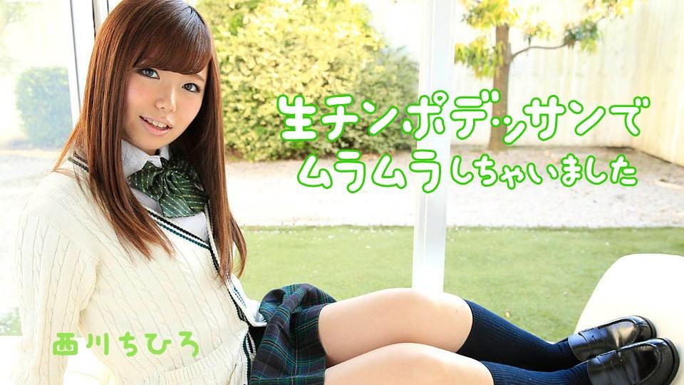 Carib 022718-611 Nishikawa Chihiro Cock Sketch