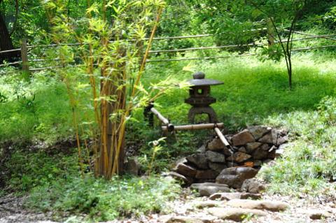 Source at Hakone Garden