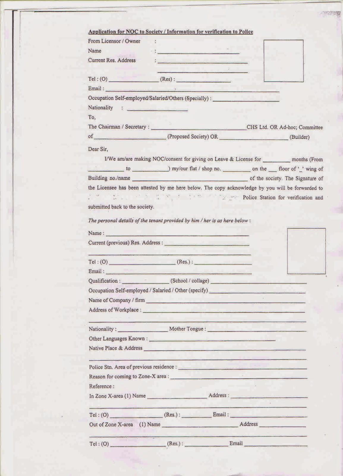 Sahakarsutra Police Verification Format For A Cooperative