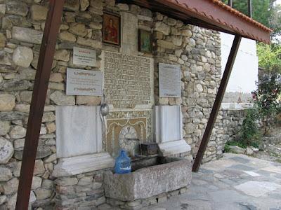 Белащинский монастырь