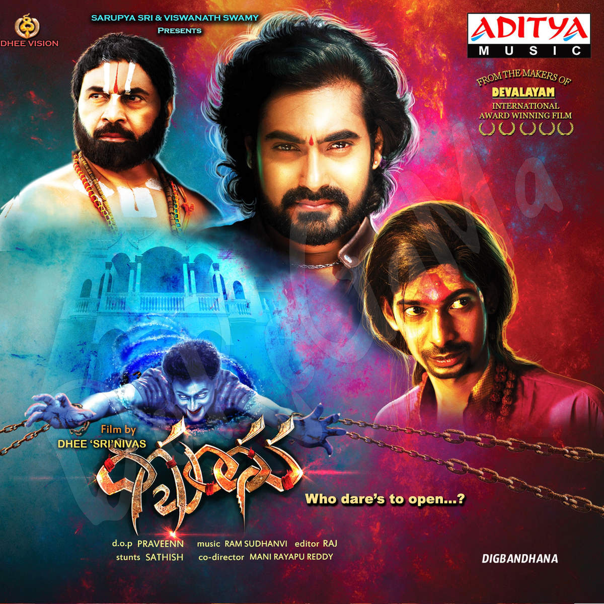 Watch Digbandhana (2016) DVDScr Telugu Full Movie Watch Online Free Download