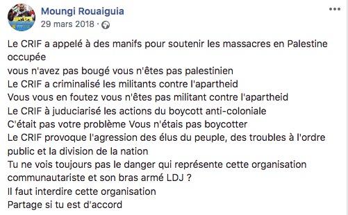 Moungi Rouaiguia