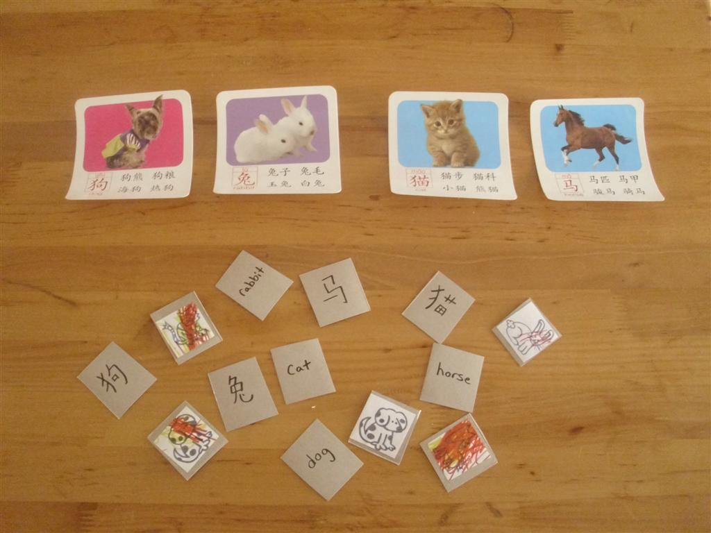 The Do It Yourself Mom Chinese New Year Themed Preschool Activity Animal Sort And Match Game