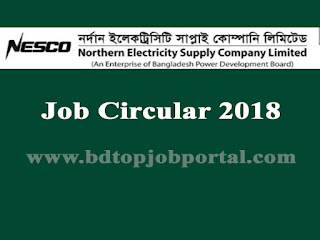 Northern Electricity Supply Company Limited (NESCO) Manager (HR, Software and Procurement) Job Circular 2018