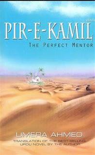 Peer e Kamil PBUH - The Perfect Mentor