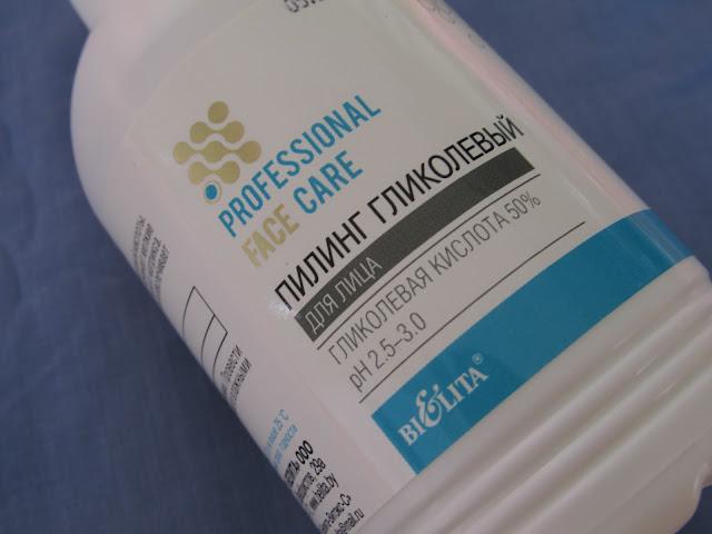 Досвід використання гліколевого пілінгу в домашніх умовах