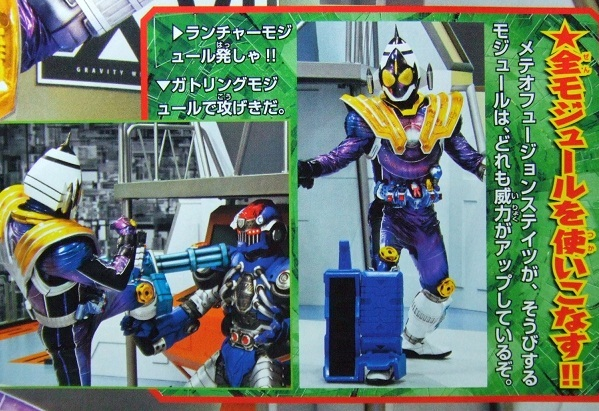 Gallery For > Kamen Rider Fourze Fusion States