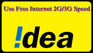 IDEA Me Kaise Free Recharge 2g 3g Internet Data Paye - Trick 2016