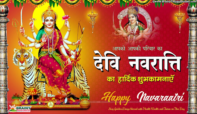 Here is happy dussehra wishes in hindi,vijayadashami wishes in hindi,happy dussehra 2016 in hindi,dussehra thoughts in hindi,dasara quote wishes in hindi,happy dasara hindi,happy dushera in hindi,happy dashera in hindi,Images for dussehra wishes quotes in hindi