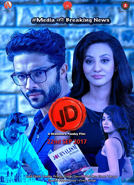 J.D. (2017) Hindi 480p HDRip x264 AAC – 400MB