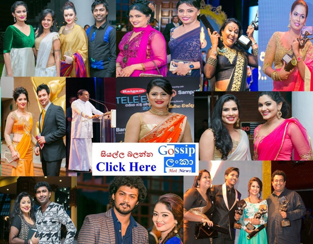 Raigam Telees 2016  - Raigam Tele'es 2015 - The Nation's Tele Award