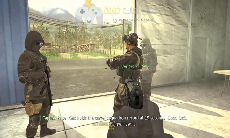 تحميل لعبة Call of Duty 4 الجديدة للكمبيوتر